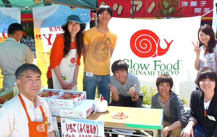 Slow-Food-Japan