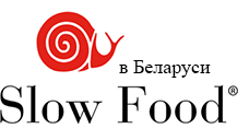 Slow Food в Беларуси