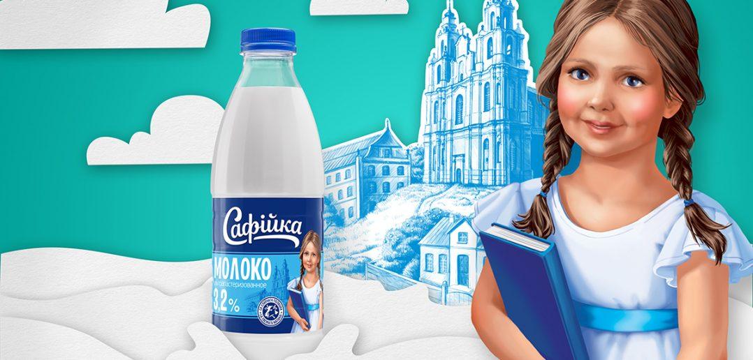 milk-20
