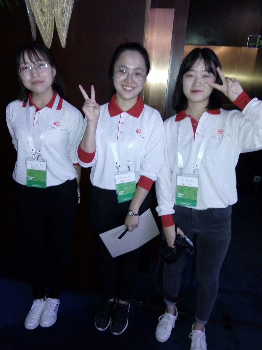 china-2017-014